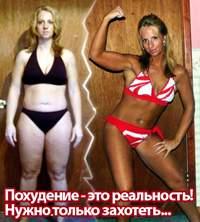 программа занятий для похудения в домашних условиях